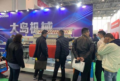 Jiangsu Dadao Machinery Group participated in the 30th Beijing Auto Supplies Exhibition