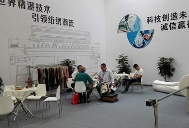 Jiangsu Dadao Machinery Group Co., LTD. take part in CISMA2015