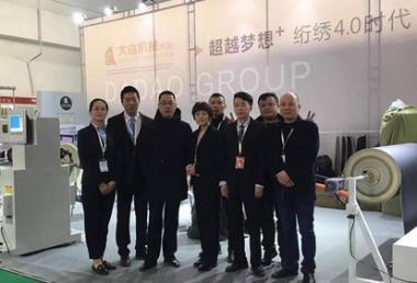 大岛机械集团应邀参加第28届中国国际汽车用品展览会