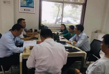 热烈祝贺我司成为中国国际商会理事单位