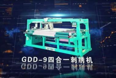 GDD9四合一刺绣机工作视频