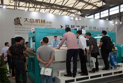Jiangsu Dadao Machinery Group Succeessfully Attended the CISMA 2017